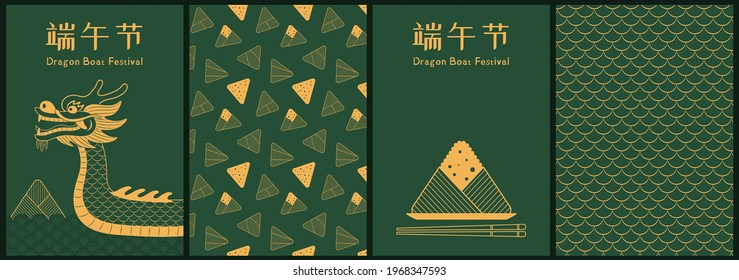 Dragon boat, zongzi dumplings, scales, Chinese text Dragon Boat Festival, gold on green. Traditional holiday poster, banner design concept collection, set. Hand drawn vector illustration. Line art.