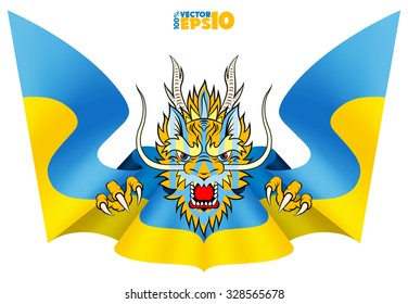 Dragon with the coat of arms of Ukraine on his face. Stylized Ukrainian flag is similar to the wings of a dragon on the Ukrainian coat of arms