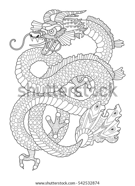Dragon Coloring Book Adults Vector Illustration Stock ...