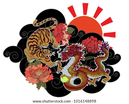 Dragon Fighting Tiger Tattoo Dragon Tiger On Stock Vector Royalty