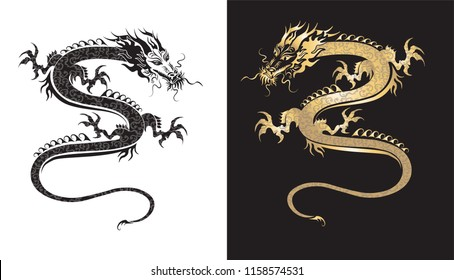 Dragon On Black Background Images Stock Photos Vectors Shutterstock