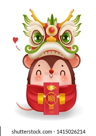 Dragon head and holding angp. Zodiac mice of Animal lucks year 2020 of the rat.  Red envelope. Decorated with chinese gold-colored patterns. Cute traditional. Chinese New Year. Translation: Succeed.