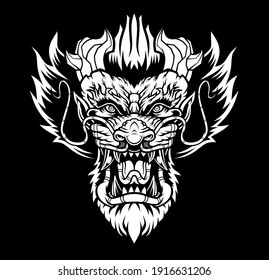 Dragon head. Vector illustration for use as print, poster, sticker, logo, tattoo, emblem and other.
