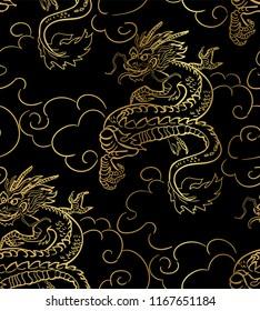 Imágenes Fotos De Stock Y Vectores Sobre Chinese Dragon