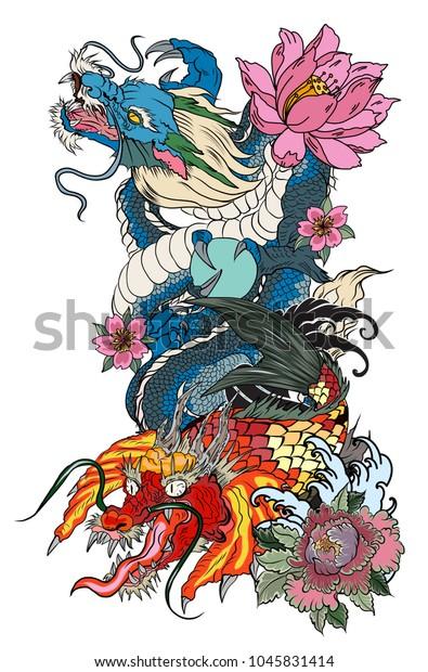 Dragon Koi Dragon Lotus Flower Tattoopeach Stock Vector Royalty
