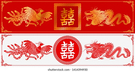 Dragon and Phoenix. Traditional chinese symbols of peace and love in the family, matrimonial harmony, happy marriage. Hieroglyph means double happiness. Vector template for wedding or other event.