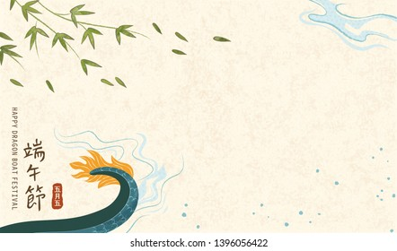 Dragon tail with dragon boat festival and Fifth of May written in Chinese characters