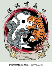 Dragon Tiger Yin Yang Asian Powerful Symbol Humility Virtue Respect Morality Trust
