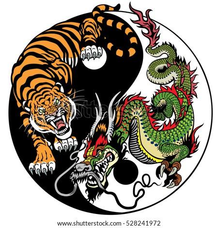Dragon Tiger Yin Yang Symbol Harmony Stock Vektorgrafik Lizenzfrei
