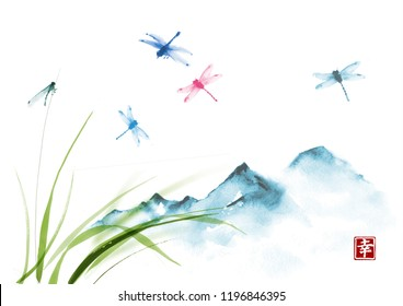 Dragonflies flying over the grass and far blue mountains. Traditional oriental ink painting sumi-e, u-sin, go-hua. Hieroglyph - happiness