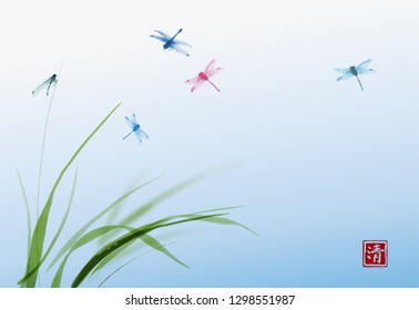 Dragonflies and leaves of grass on blue sky background. Traditional Japanese ink wash painting sumi-e.  Hieroglyph - happiness