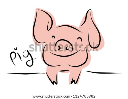 Drawing Cute Pig Vector Illustration Simple Stock Vector Royalty