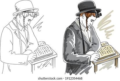 Drawing of a hasidic  jewish boy .