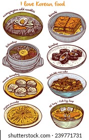 Drawing of Korean food