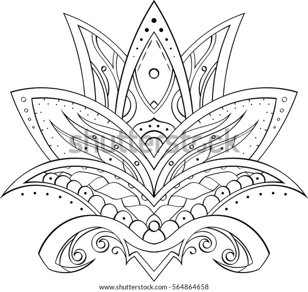 Drawing Mehndi Style Symmetrical Lotus Flower Stock Vector Royalty