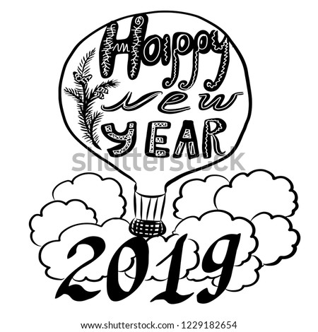 Drawing Picture Balloon Inscription Happy New Stock Vector Royalty