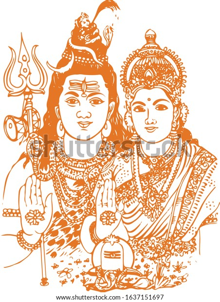 Drawing Sketch Lord Shiva Parvathi Together Stock Vector Royalty