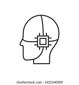 Drive, internal, intelligence, brain, chip icon - Vector. Artificial intelligence