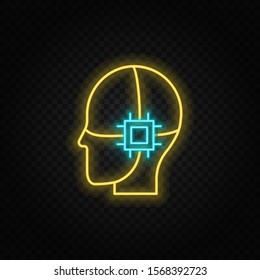 drive, internal, intelligence, brain, chip paper style, icon. Paper style vector
