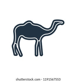 Dromedary icon isolated on white background for your web and mobile app design