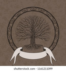 Druidic Yggdrasil tree at night, round silhouette, cream and brown grunge logo. Gothic ancient book style, vector image