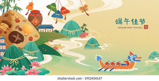 Duanwu banner in the concept of traditional activities. Layout design with rice dumpling, scented sachets and dragon boat. Holiday greeting written in Chinese.