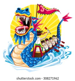 Duanwu Chinese Dragon Boat Festival Illustration of Dragon Boat Racing Competition