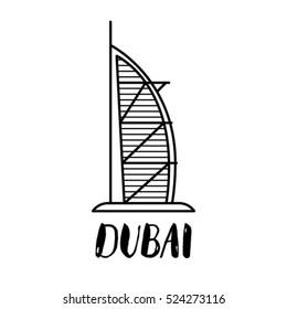 Dubai Burj Al Arab line art illustration with modern lettering