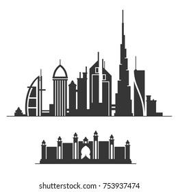 Dubai City Skyline Silhouette on White Background. Vector illustration