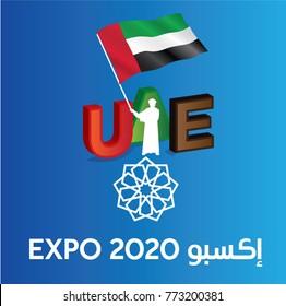 Dubai expo 2020 illustration