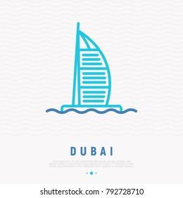 Dubai landmark thin line icon. Modern vector illustration.