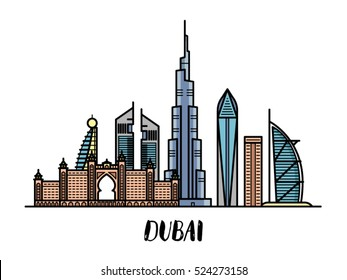 Dubai landscape flat illustration with modern lettering rectangular composition.