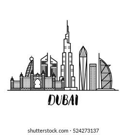 Dubai landscape line art illustration with modern lettering square composition.