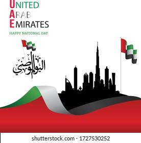 Dubai national day Vector In Arabic Calligraphy Style With Dubai Flags
