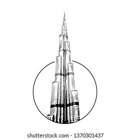 Dubai, UAE - April 14, 2019: Sketch of the Burj Khalifa skyscraper inside circle, The tallest man-made structure in the world, Hand drawn illustration