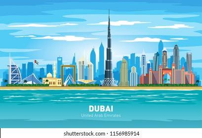 Dubai UAE city skyline color vector silhouette illustration