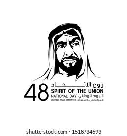 Dubai, UAE - December 2, 2019. Text Arabic Translation:  48 United Arab Emirates Spirit of the union 48 National day. 1st president UAE Syeikh Zayed bin Sultan Al Nahyan isolated on white background