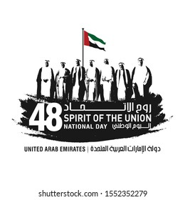 Dubai, UAE - December 2: All of The UAE Founder. 48 National Day of Emirates. Arabic Text Translation: Spirit of The Union. Emirates Bedouin Man. Vector Logo. Eps 08.