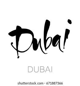 DUBAI. Vector illustration of the city of Dubai in the United Arab Emirates. Hand drawn lettering template.