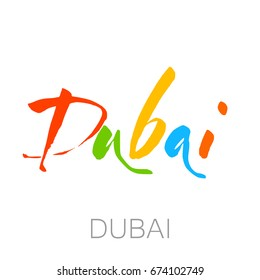 Dubai vector lettering template.