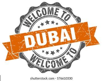 Dubai. Welcome to Dubai stamp