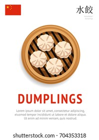 Dumplings. Traditional chinese dish. View from above. Vector flat illustration.