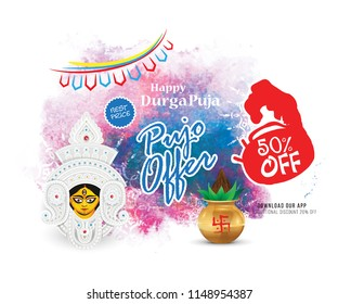 Durga Puja Festival Offer Poster Design Background Template with Goddess Durga Face, Kalash, Dhak on Watercolor Background Writing Pujo Offer with 50% Discount Tag