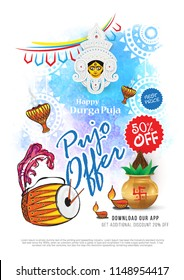Durga Puja Festival Offer Poster Background Template with Goddess Durga Face, Kalash, Dhak, Lamp on Watercolor Background writing Pujo Offer with 50% Discount Tag