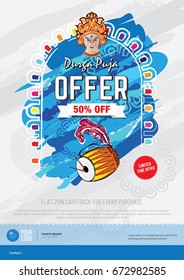 Durga Puja Offer Poster Design Template with 50% Discount - Navaratri Sale Poster Design with Durga Face,  Dhak Illustration