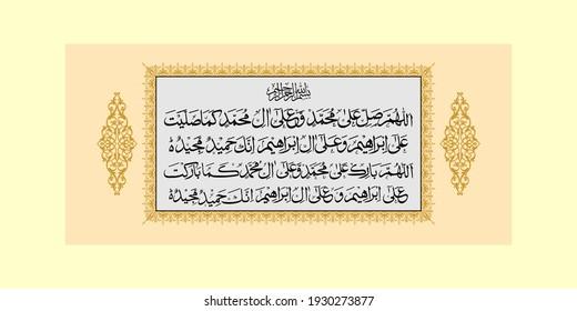 Durood-Salawat