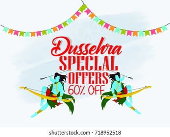 THE DUSSEHRA