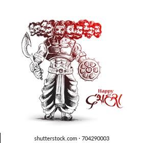 Dussehra celebration, Hand Drawn Sketch Vector illustration.