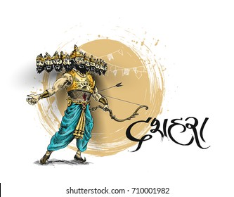 Dussehra celebration - Ravana with ten heads, Hand Drawn Sketch Vector illustration.