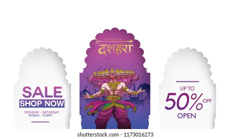 Dussehra Mega Sale with Special Discount Offers promotion advertisement, Creative website header or banner set, Angry ten headed Ravana Face and Lord Rama, Indian Festival concept.